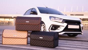 Преимущества автомобильного саквояжа