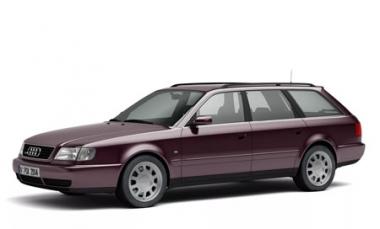 Текстильные коврики Audi A6 (C4) 1994 - 1997 (седан)