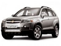 Коврики Eva Chevrolet Captiva 7 мест 2006 - 2011