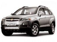 Текстильные коврики Chevrolet Captiva 7 мест 2006 - 2011