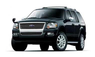 Текстильные коврики Ford Explorer IV 2006 - 2010