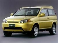 Текстильные коврики Honda HR-V 3D (правый руль) 1998 - 2006