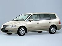 Текстильные коврики Honda Odyssey II (правый руль) 1999-2003