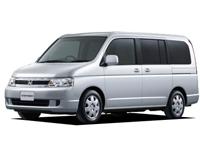 Текстильные коврики Honda Stepwgn II 2003 - 2005 (правый руль)