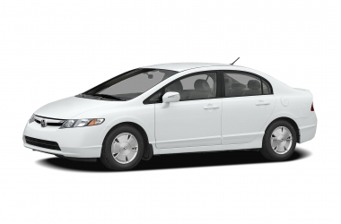 Коврики из экокожи 3D  Honda Civic Hybryd VIII (седан) 2005 - 2011