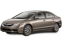 Текстильные коврики Honda Civic VIII (седан) 2005 - 2011