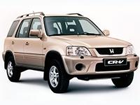 Коврики из экокожи 3D  Honda CR-V I (АКПП) 1995 - 2002