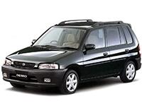 Коврики из экокожи 3D  Mazda Demio I (DW) правый руль 1996-2002