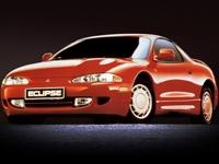 Текстильные коврики Mitsubishi Eclipse II 1995 - 1999