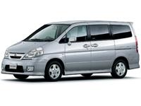 Текстильные коврики Nissan Serena II (C24) 2000 - 2005 (правый руль)