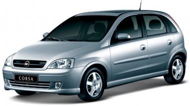 Коврики Eva Opel Corsa C 2000 - 2006 (купе, седан)
