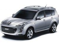 Текстильные коврики Peugeot 4007 2007 - 2012