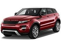 Текстильные коврики Range Rover Evoque 2011 - 2018
