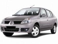 Коврики из экокожи 3D  Renault Symbol 1999 - 2008