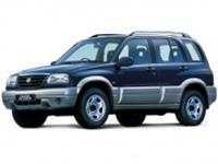 Текстильные коврики Suzuki Grand Vitara II рестайл (5-и дверный) 2001 - 2005