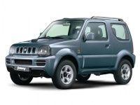 Текстильные коврики Suzuki Jimny 1998 - 2019 (левый руль)