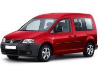 Коврики из экокожи 3D  Volkswagen Caddy 2004 - наст. время