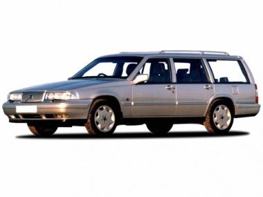 Текстильные коврики Volvo S90 I 1996 - 1998