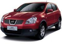 Чехлы на сиденья Nissan Qashqai I с 06-13г.