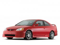 Текстильные коврики HondaCivic VII (седан) 2001 - 2006 (правый руль)