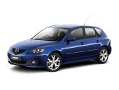 Текстильные коврики Mazda 3 (BK) 2003 - 2009 (хэчбек)