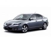 Текстильные коврики Mazda 3 (BK) 2003 - 2009 (седан)