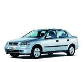 Текстильные коврики Opel Astra G 1998 - 2005