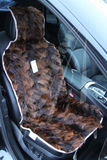 Накидки из меха дорогих пород (лиса, волк, енот, норка, выдра, кролик)  Накидки из меха енота на сиденья автомобиля