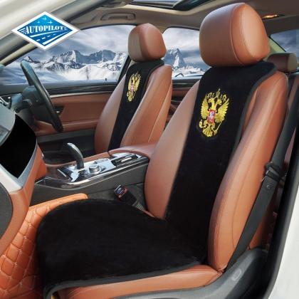 Накидки на сидения автомобиля из искусственного меха Накидки из искусственного меха короткий ворс