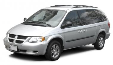 Автоодеяла Dodge Caravan IV (2001 - 2007) (задний диван)