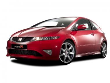 Коврики Eva Honda Civic VIII (хетчбек 3D) 2005 - 2011