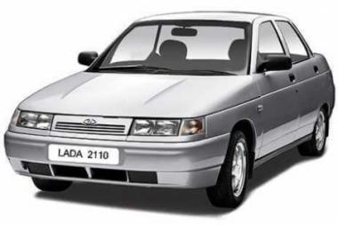 Автоодеяла Lada 2110 (седан) 1996 - наст. время