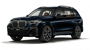 Текстильные коврики BMW X7 G07 2018-н.в.