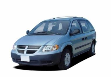 Коврики из экокожи 3D  Dodge Caravan IV (2001 - 2007) 2 раздельных сидений (капитанские)