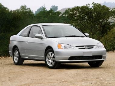 Коврики из экокожи 3D  Honda Civic VII (седан) 2001 - 2006