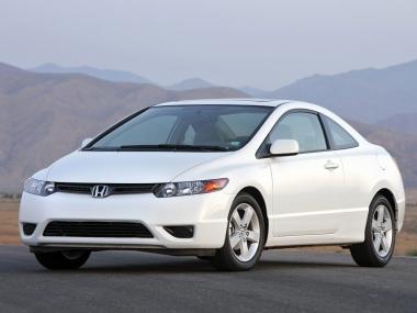 Коврики из экокожи 3D  Honda Civic VIII (купе) 2005 - 2011