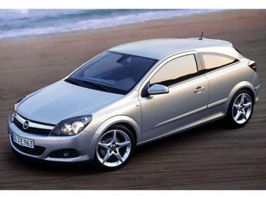 Коврики из экокожи 3D  Opel Astra H (Купе) 2004 - 2012