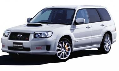 Коврики из экокожи 3D  Subaru Forester II 2002 - 2008