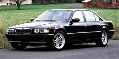 Текстильные коврики BMW 7 (E38) 1994 - 2001