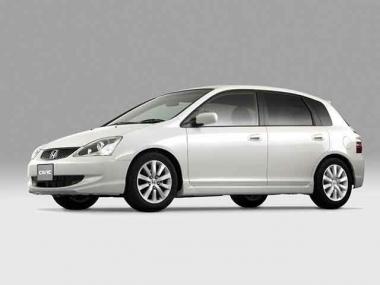 Текстильные коврики Honda Civic VII (EU) 2000-2005 хэтчбек , передн. привод, правый руль