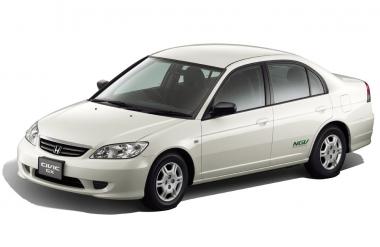Текстильные коврики Honda Civic VI (седан) правый руль 1995 - 2003