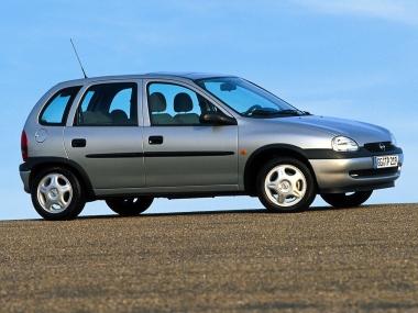 Текстильные коврики Opel Corsa B 1993 - 2000 (5 дверей)