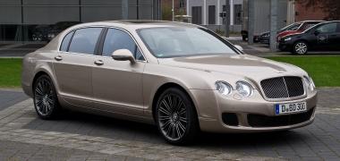 Текстильные коврики Bentley Continental Flying Spur 2005 – 2012