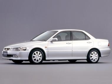 Текстильные коврики Honda Accord VI 1998 - 2003 седан