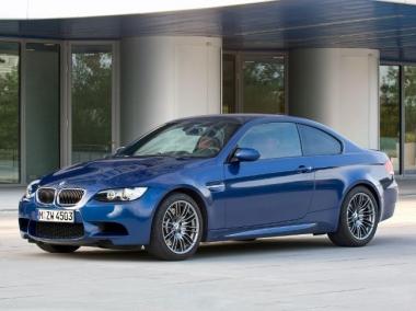 Текстильные коврики BMW M3 (E92)  купе 2005 - 2012