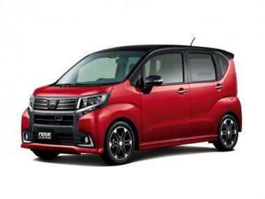 Текстильные коврики Daihatsu Move VI 2012-2020