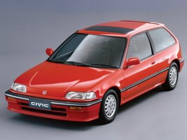 Текстильные коврики Honda Civic IV (3D) 1986-1996