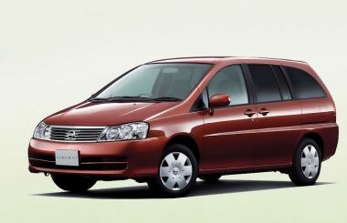 Текстильные коврики Nissan Liberty 1998- 2004 (правый руль)