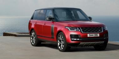Текстильные коврики Range Rover IV (рестаил) 2017-2020