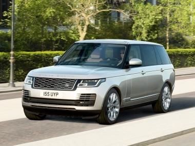 Коврики EVA Range Rover IV 2017-2020 (рестаил) (long)